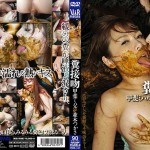 Shit Kiss – Miharu Kai, Tsukasa Namiki