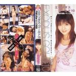 Misaki Rieko Exodus Gold 10