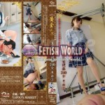 RPD-45 Fetish World