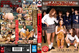 [OPUD-191] OPERA – POPULAR SCAT BULLYING SCHOOL – 1080P